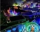 2019乐多港奇幻乐园狂欢