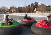 北海公园冰场今日迎客 共分冰车、冰鞋、碰碰车等四个区域