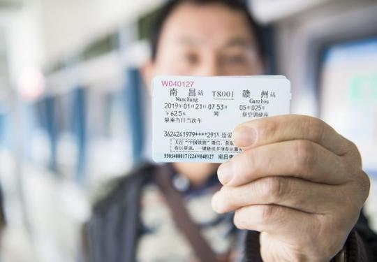 """春运火车票可分期免息支付 """"候补购票""""时也可使用"""