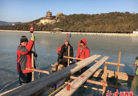 北京頤和園冰場預計元旦開放 搭建后面積相當于98個足球場