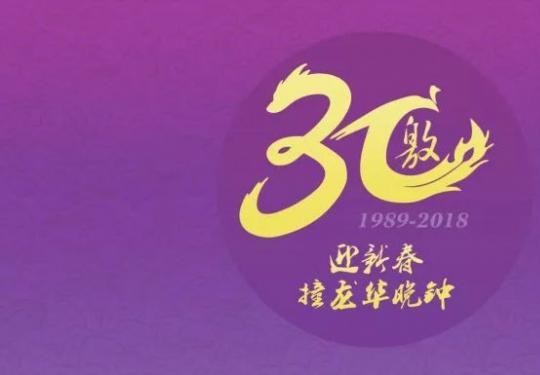 2019上海新年第一游 来龙华寺吃一碗热气腾腾的素面