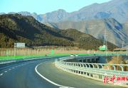 京礼高速明年1月1日通车 北京段将不设主线收费站