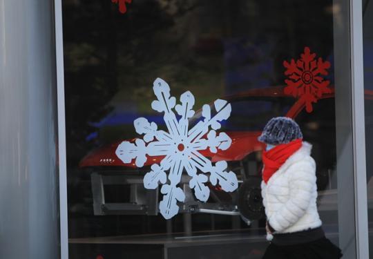 元旦假期天气预报:全国大部天气寒冷,无大范围雾霾天气
