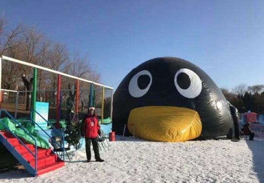 北京陶然亭公园冰雪嘉年华开幕,推出20个娱乐项目供市民游玩(附开放时间)