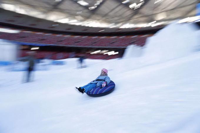 第十届鸟巢欢乐冰雪季主场全面开放 15岁以下青少年免门票入场[墙根网]