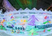 2019龙庆峡冰灯预计1月中旬开,你知道吗?