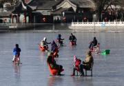 什刹海冰场28日通过验收,正式对外营业