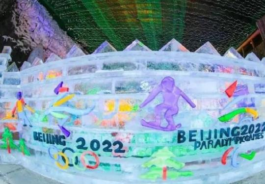 2019龙庆峡冰灯节什么时候开幕,你知道吗?