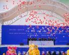 首届乌海湖冰雪旅游节盛大开幕!
