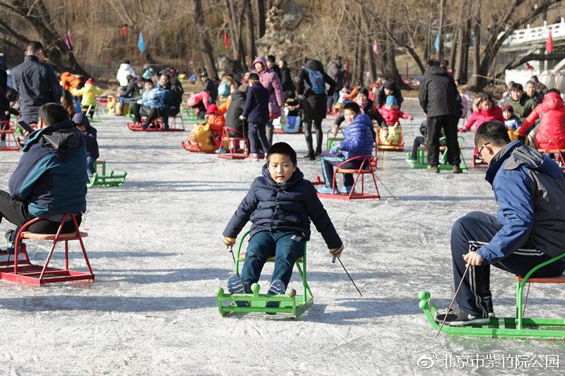 紫竹院公园第二届欢乐冰雪季开放时间项目收费价格