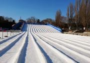 紫竹院公园第二届冰雪季开放时间项目收费价格