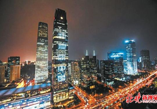 北京国贸三期有跨年灯光秀?假的!