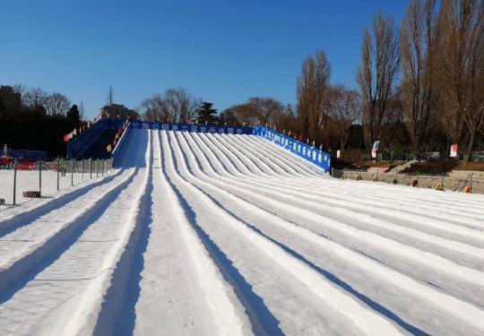 紫竹院公園第二屆冰雪季開放時間項目收費價格