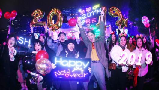 你好2019!倒计时、观海、登高健康跑 上海各大景点这样迎接新年