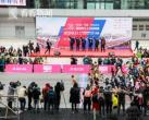 2019蒸蒸日上迎新跑 万千跑友齐聚上海F1赛车场