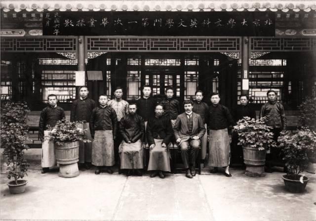 北大红楼一百年,216幅老照片亮相,蔡元培等人年轻时啥样?[墙根网]