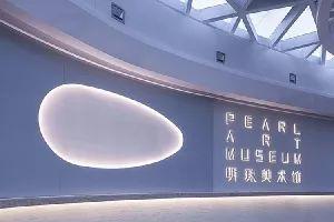 2019年1月上海各大美术馆观展指南[墙根网]