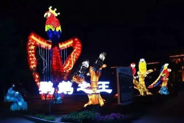 2019年北京最热闹的元宵灯会,不要再错过了[墙根网]