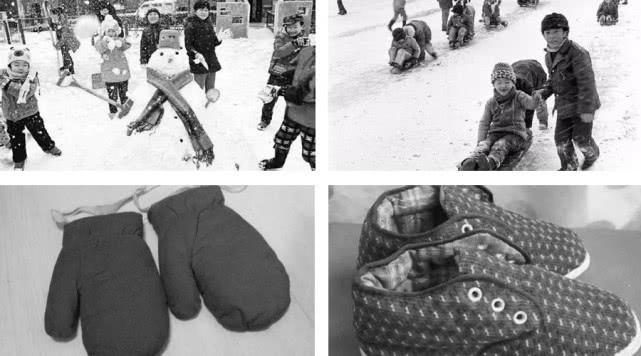 娅豪燕西台冰雪世界开园庆典特惠套票仅售29.9元[墙根网]