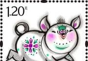 猪年生肖邮票本周六起发行 发行量为9年来新低(附购买网点)