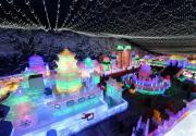 北京冰雪节