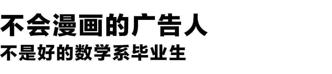 上海2019年1月活动展览攻略[墙根网]