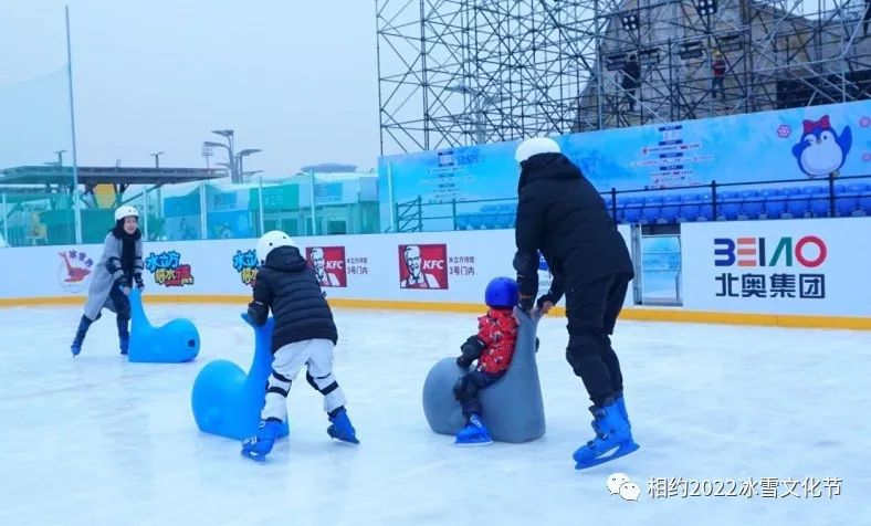 相约2022冰雪文化节(时间 地点 预约报名)