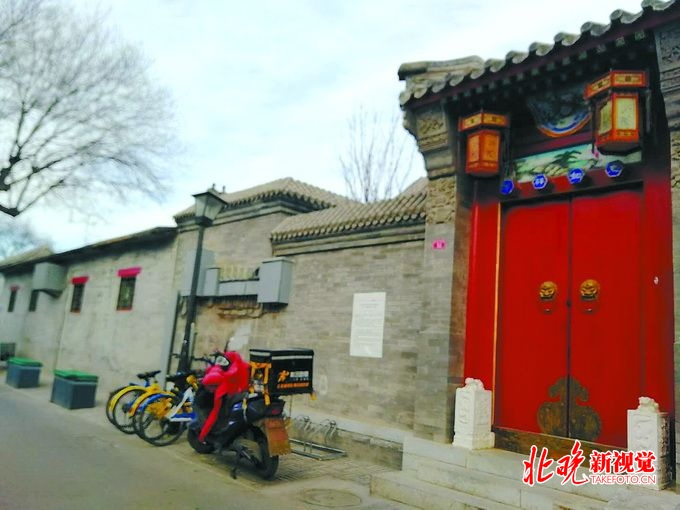 北京方家胡同百年老街远离喧嚣 老舍19岁时曾在此出任小学校长[墙根网]