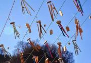 新年到,密云黑龙潭冰雪风铃节送票活动开始啦!