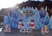 2019第五届北京黑龙潭冰雪风铃节活动时间门票价格及游玩指南