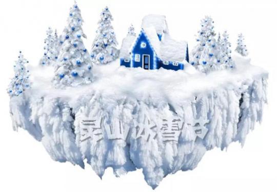 2019北京灵山冰雪节1月12日开幕 体验600米冰滑梯
