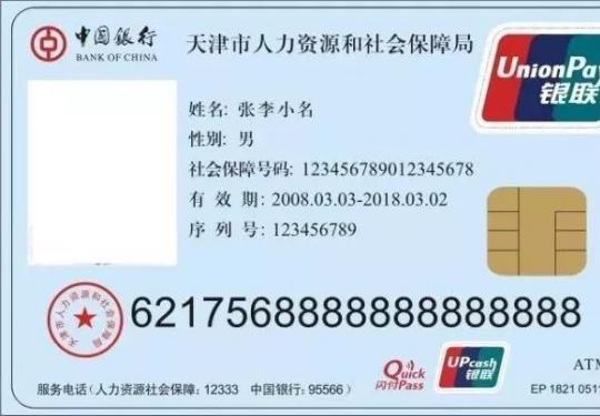 2019天津一元坐地铁攻略(时间+规则)