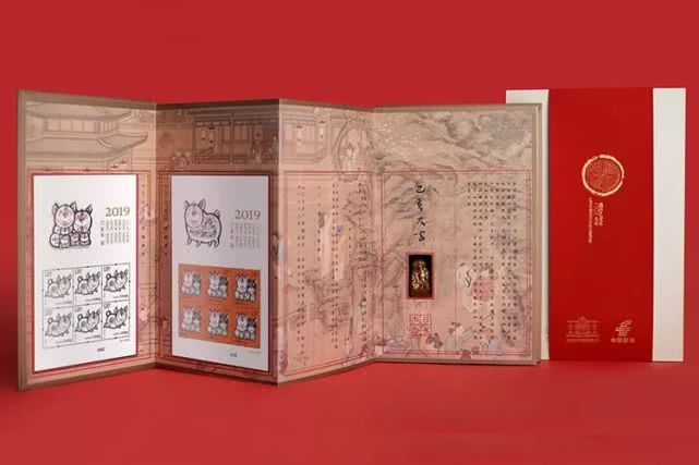 故宫邮政联名的猪年邮票,限量第一版,看着就很美![墙根网]