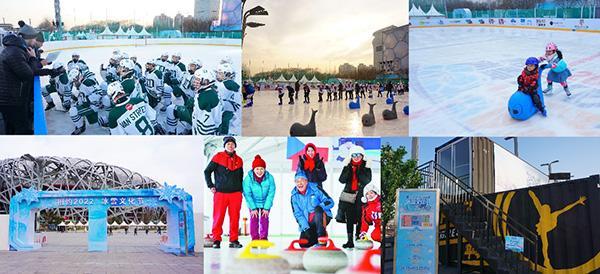 冬天玩什么?2019年北京有哪些冰雪活动?