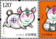 """猪年生肖票来了 北京""""老邮迷""""全家排了一夜队"""