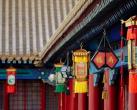 今年春节,在紫禁城过年不再是梦~
