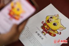 """2019地坛庙会初一起连办5天:""""金猪欢欢""""亮相 十二生肖吉祥物首次集齐"""