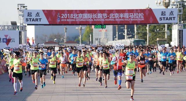 2019北京半程馬拉松4月中旬舉辦