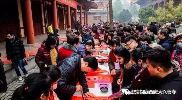 2019西安大兴善寺腊八节施粥活动