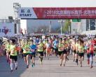 2019北京半程马拉松4月中旬举办