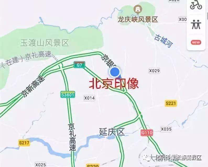 2019北京印像梦幻爱情雪谷开放时间门票及交通指南