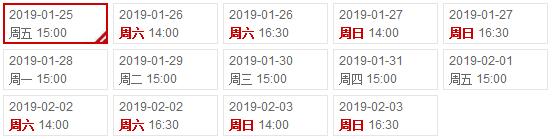 2019石景山欢腾国际大马戏(时间+地点+优惠门票+亮点)[墙根网]