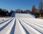 冰雪运动进公园,迎新嘉年华嗨不停