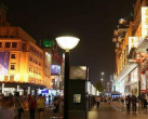 王府井步行街北延至灯市口