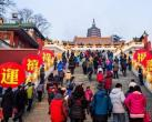 2019北京八大处新春祈福庙时间抢先知