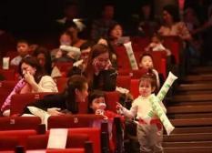 2019北京动漫英语互动儿童新春音乐会来啦