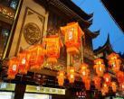 上海豫園燈會