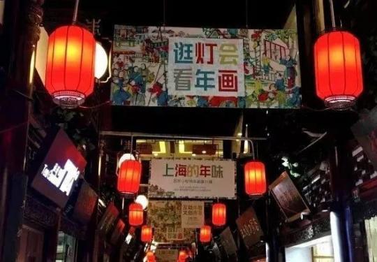 2020上海春节活动