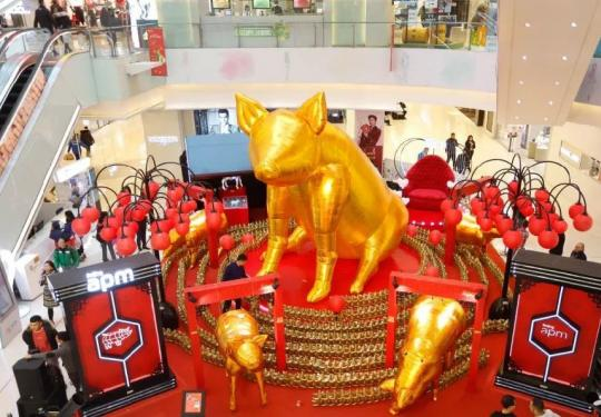 2019北京apm巨型艺术猪展览(时间+活动+亮点)