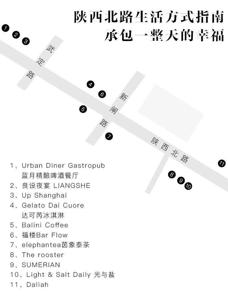 """上海这条120岁陕西北路变身""""新网红"""",集齐古宅、潮店、老字号召唤你[墙根网]"""